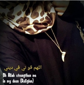 R Padia - Allah strengthen me in my deen (Religion)