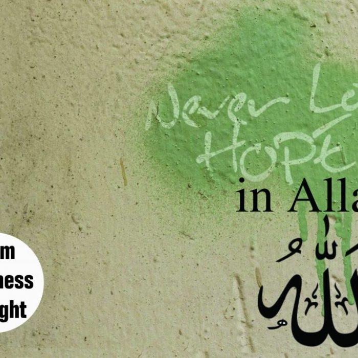 Never doubt Allah