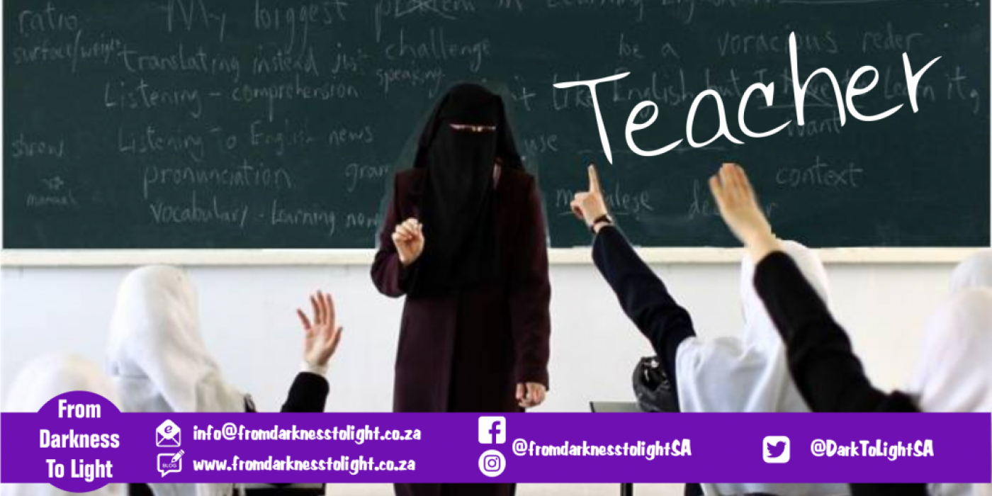 Islamic Teacher